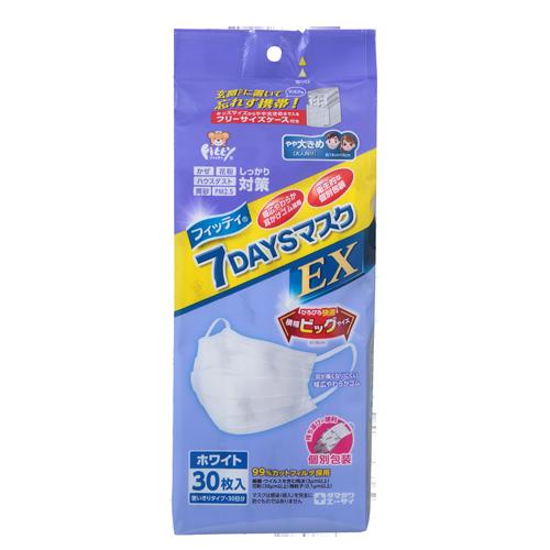 フィッティ 7days マスク 100 枚 入 Amazon (個別包装) フィッティ 7DAYSマスクEXプラス