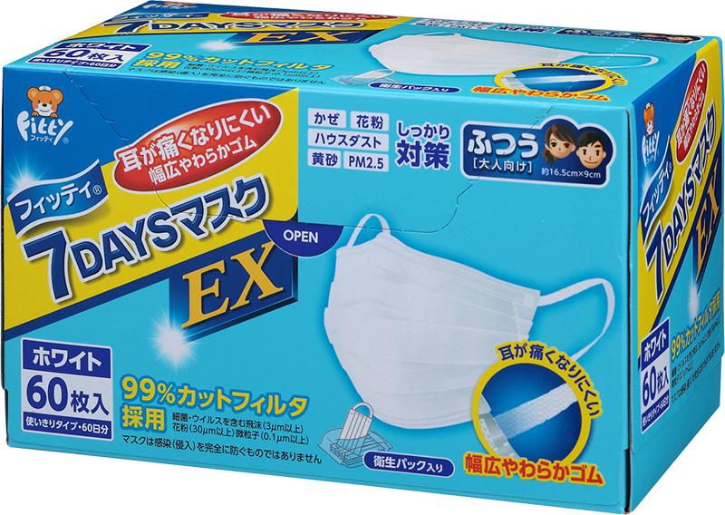 玉川衛材 フィッティ 7DAYSマスクEX